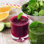 Angie's Super Detoxing Juice